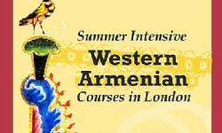 Summer intensive courses